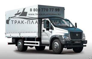 GAZ Next C41R13 camión toldo nuevo